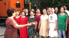 《我和我的祖国》首场大发快3发布 武汉阿姨合唱彩排精神抖擞