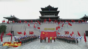 北京天津深圳等七城共同唱响《我和我的祖国》 同叙家国情