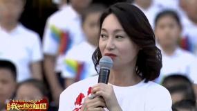 《我和我的祖国》惠英红回忆香港回归盛况:看直播一直鼓掌