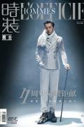 胡歌登封曝质感艺术大片 释放成熟男演员迷人魅力