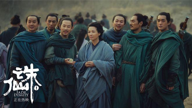 由外国程小东执导,同名自萧鼎改编小说的电影《诛仙Ⅰ》沙漠导演热映正在电影怪兽全国图片