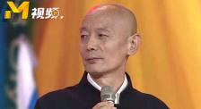 《北京你好》分享奥运会珍贵记忆 葛优透露当上火炬手秘诀