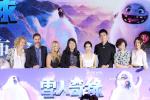 《雪人奇缘》中国首映 陈飞宇为配音喊破喉咙