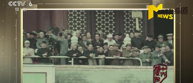 【大发快3报道265期精彩推荐】一起观看!12分钟版开国大典彩色影像公布!