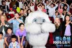 《雪人奇缘》40城超前观影 粉丝土味表白张子枫