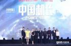 """献礼影片""""三杰""""预售破亿,谁能笑傲国庆档?"""