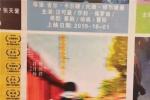 网传《少年的你》定档10.25 片方回应:暂无官宣