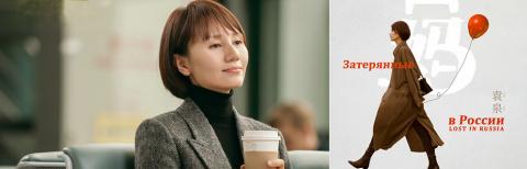 袁泉加盟徐峥新片《囧妈》 定档2020年大年初一