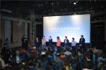 《乳牙》等平遥影展首映 国内外高校探讨青年创作