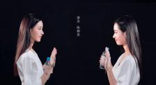 """陈都灵""""对话""""自己:对表演,我将永保赤诚"""