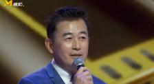 王志飞发表感言 推荐自己主演影片《古田军号》