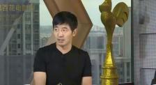 郭晓东回忆拍摄《暖》 接到霍建起导演的娱乐彩票平台_app下载_官网购彩大厅-话很惊喜