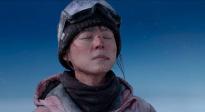《冰峰暴》释出片尾曲《冰之翼》MV