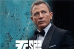 克雷格告别邦德!《007:无暇赴死》曝先导预告