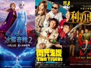 周票房:《两只老虎》首周过亿 群星云集开启贺岁