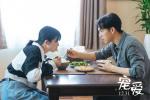 """�Ϻ���3�ƻ�_�Ϻ���3��ֵ - ����Ǯ�д�_《宠爱》发布""""爱我还是它""""预告 杨子姗与猪争宠"""