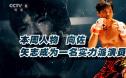 向佐走进蓝羽会客室:矢志成为一名实力派演员