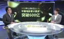 2019年中国大发快3票房突破600亿元 海南岛大发快3节精彩纷呈