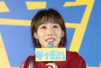 12月18日晚,电影《半个喜剧》在北京举行首映礼,该片也是周申、刘露继《驴得水》之后带来的又一部自编自导的开心麻花作品。当天,二人携任素汐、吴昱翰、刘迅、汤敏等主演出席映后见面会,与到场嘉宾、观众进行了分享。