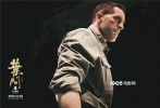 12月20日,电影《叶问4:完结篇》正式上映,电影发布一支评书预告片,由著名评书演员张少佐以评书形式回顾系列经典角色及剧情,从第一部佛山战倭寇,到完结篇远渡重洋战美军,生动再现了宗师叶问和咏春拳法扬名天下的历程。