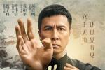 《叶问4》北京首映 甄子丹六场重点打戏令人期待