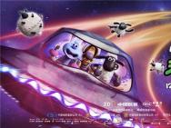 《小羊肖恩2》海报曝光 不用说话就能让你笑翻