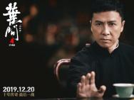 周票房:新片乏力《叶问4》连庄 《误杀》破7亿