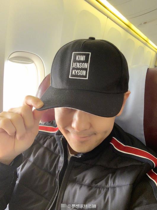 林志颖有三个宝贝名字的帽子