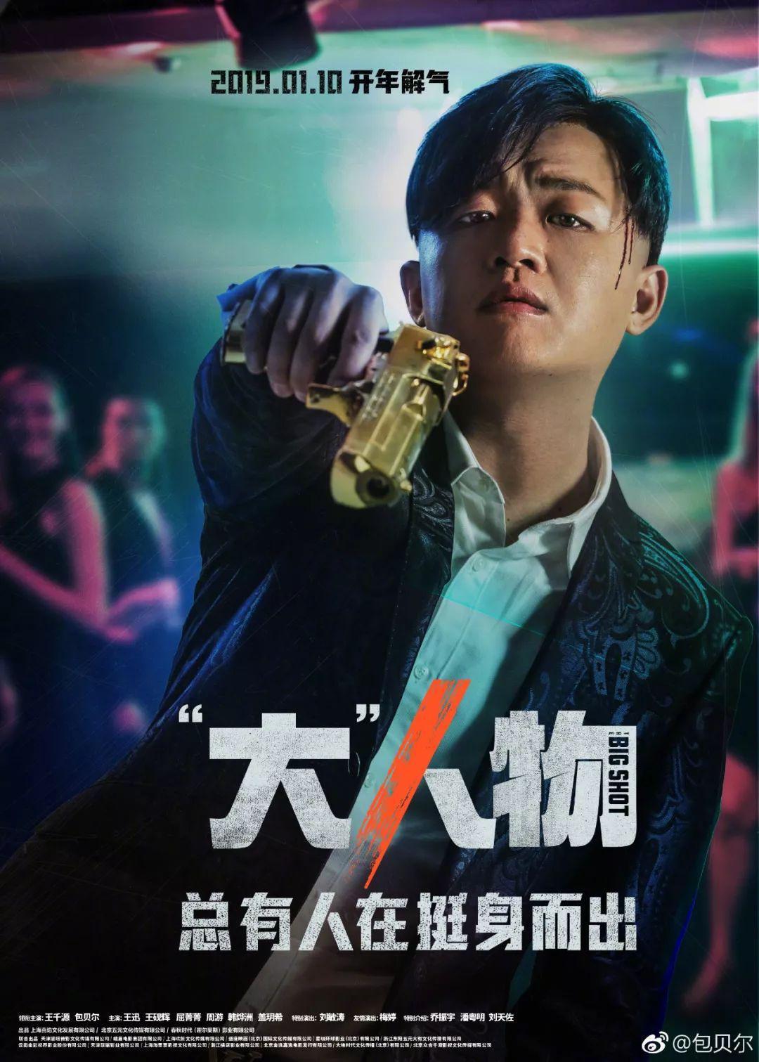 2019本月电影排行榜_易烊千玺的首个荧屏CP,居然是周冬雨,同样的寸头配
