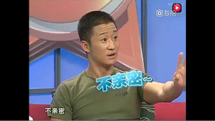 吴京竟然和萧亚轩拍过 ,MEYD-458,MV,网友:原来他这么帅!