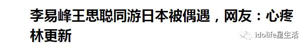 http://www.k2summit.cn/jiaoyuxuexi/339238.html