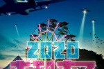 乔杉2020年首部电影《来都来了》 上演批判喜剧