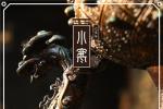《封神三部曲》曝小寒海报 中国首部神话史诗将映