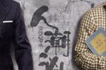 肖央新片《人潮汹涌》杀青 黑色喜剧搭档刘德华