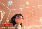 """定档大年初一(1月25日)在全国上映的""""熊出没""""系列第七部大电影《熊出没·狂野大陆》,今日(1月14日)发布由音乐徐佳莹献唱的主题曲《我一直都在这里》。MV中徐佳莹娓娓唱出女儿对父亲的款款深情,温暖画面催泪动人,让观众感同身受。电影全国超前点映收获如潮好评,被观众评为""""历年最佳""""、催泪动人""""、""""温暖人心""""。作为中国原创第一合家欢动画IP,《熊出没》已经连续七年陪伴中国家庭亲子成长,鼠年春节继续奉上阖家共享的暖心盛宴。"""