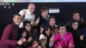 """《紧急救援》赢得观众好评 林超贤透露将打造""""中国超级英雄"""""""