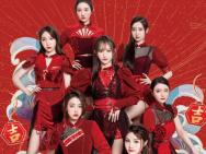 SING女团献唱《急先锋》 成龙杨洋燃炸春节档
