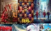 春节档7片17个小时预售破亿!