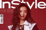 木村光希再登中国杂志封面 红白黑尽显高级质感