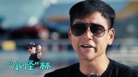 """《紧急救援》""""魔鬼""""林把演员练到累瘫 彭于晏为他送上新外号"""
