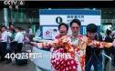 """《唐人街探案3》""""机场大战戏"""" 打造全世界最酷的动作长镜头"""