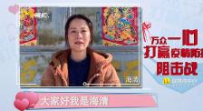 海清:一直关注疫情发展 众志成城一定克服疫情