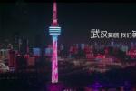 飙泪!武汉城市宣传片《武汉莫慌,我们等你》发布