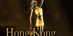 本届香港电影金像奖将缩小规模 考虑取消红毯环节