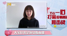 陈雨锶:以实际行动保护自己 防控疫情我们在一起
