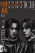 """王一博""""双子""""封面发布 日系长发造型上演眼神杀"""