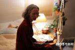 蒂尔达·斯文顿联手绿巨人 出演《寄生虫》改编剧