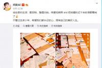 郑爽透露居家生活细节:收藏了近十年的信都看完