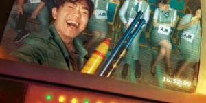 大鹏柳岩主演《大赢家》宣布撤档:期待再见!