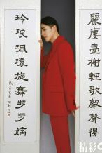 刘昊然曝戏曲造型双封大片 大胆尝试游园惊梦妆容
